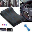 Blue DIY Car PU Leather Steering Wheel Cover Skin Protector Needle+Thread