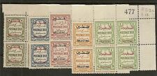 PALESTINE 1948 POSTAGE DUE PD20/21, 24, 26/7 MNH BLOCKS OF 4