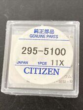 B117 E000 E010 H501 H570 J621 Citizen 295-51 295-5100 Capacitor Eco Drive B110
