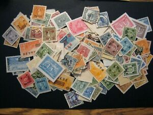 1940s China Empire Postage Stamp Lot not researched, 250+ Items Many/Most Mint