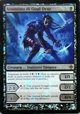 MTG MAGIC PROMO Guul Draz Assassin - Assassino di Guul Draz ITA FOIL WIZARDS