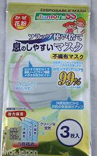 マスク Masque facial japonais (x3)  KIDS Enfant SS SIZE - Import direct Japon