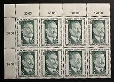 EUROPA Timbre AUTRICHE / AUSTRIA Stamp - Yvert et Tellier n°1572 x8 n** (Y3)