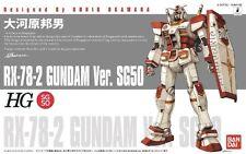 Bandai RX-78-2 HG Gundam Ver. SG50 Limited Edition