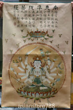 Tibet Silk Satin 18 Hands Maha Cundi Mother Buddha Lotus Thangka Tangka Mural