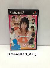 OTONA NO GAL JAN KIMI NI HANE MAN - SONY PS2 PLAYSTATION 2 - JAP VERSION - USED