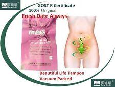 Original 100packs Bang De Li Clean Point Herbal Tampons (Qing Gong Wan)