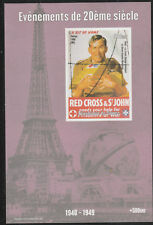 Guinea 6112- 1998 EVENTS OF 20th CENTURY  THE RED CROSS  perf m/sheet u/m