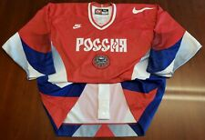 Russia Vintage Nike Authentic Jersey 1998 Nagano Olympics