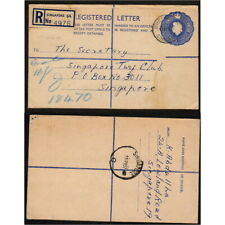 2852 - BRITISH MALAYA SINGAPORE 1957 STATIONERY REGISTERED COVER