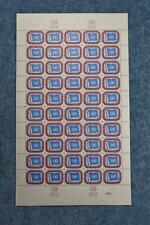 1951 First Issues Full Sheet N4 - MNH - With Control Number