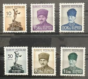 Turkey 1947 25th Anni. of the Supreme Military Command Major Battle SG#1364/1369