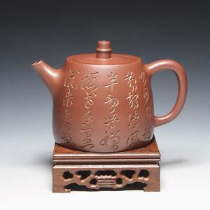 OldZiSha-China Yixing Zisha Used 450cc Inscribed Teapot By Master Gu JingZhou