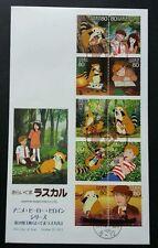 Japan Animation Rascal 2012 Cartoon Racoon Manga 日本动漫 (stamp FDC)