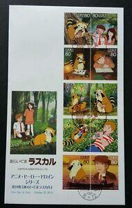 Japan Animation 2012 Cartoon Manga Comic (stamp FDC)