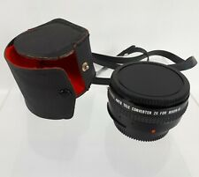 STEINHEil Auto Tele Converter 2x For NIKON-A1 Multi-Coated