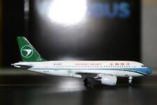 Panda Model/Skywings 1:400 Shenzhen Airlines Airbus A319-100 B-6196 (PM4B6196)