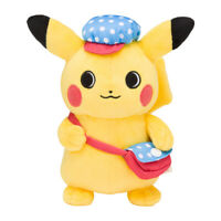 Pokemon Center Original Plush Doll Pikachu Relax Life JAPAN OFFICIAL IMPORT