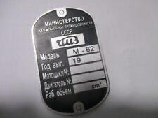 Ural Урал Aluminium Nameplate M 62 M62 Cccp s47