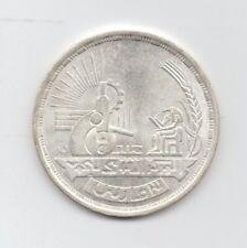Egypt Silver Uncirculated 1988 5 Pounds-Lot E8