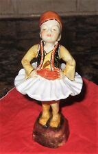 Royal Worcester Figurine Children of the Nations Greece by Doughty Rare 1950's