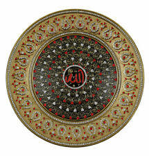Islamic Table Wall Decor Decorative Plate Gold & Red 99 Names of Allah 33cm