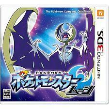 Pokemon Moon 3DS NINTENDO JAPANESE  JAPANZON