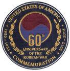 Korean War 60 Year Embroidered Patch - US Army, US Marines, US Navy, KATUSA, DMZ