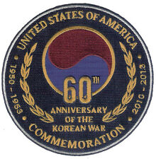 Korean War 60 Year Embroidered Patch - US Army, US Marines, US Navy, KATUSA, DMZ