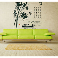 DIY Bamboo Removable Bedroom Living Room Wall Stickers Mural Home Decal
