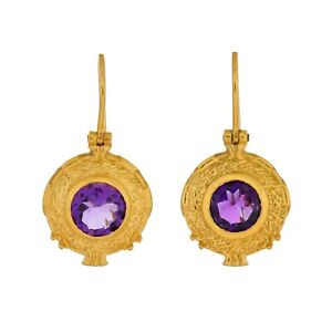 Exquisitely Handcrafted Amethyst Vermeil 14K Gold Over Sterling Silver Earring