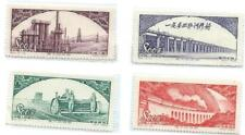 1952 Peoples Republic of China Complete Set Of 4 Of The Motherland Mnh