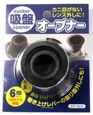 Japan Hobby Tool Suction Cup Opener Camera Lens Maintenance Kit Jht9520 JP