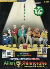 Crayon Shin-chan Gaiden Alien vs Shinnosuke DVD Movie Anime English Sub Region 0