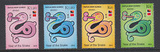 Papua New Guinea Sc 1648-1651 MNH. 2012 Year of the Snake New Year issue cplt