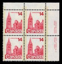 "CANADA 715 - Parliament Buildings Definitive ""Dull Paper"" (pa49921) Plate #2"