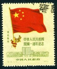 Northeast China 1949 Liberated $10,000 Flag Scott 1L60 Original VFU S997
