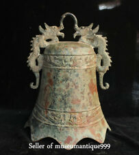 24CM Ancient Chinese Bronze Ware Dynasty Double Dragon Wall Hanging Zhong Bell