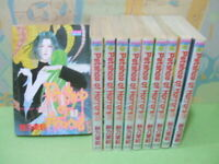 Japanese Language Manga PET SHOP OF HORRORS VOL.1-10 Comics Complete Set