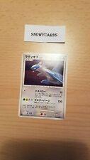 Japanese - 1st Edition - Latios - DPBP#439 - Pokemon - DP4