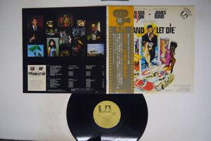 OST(PAUL MCCARTNEY) 007 LIVE AND LET DIE UNITED ARTISTS FML-007 Japan OBI LP