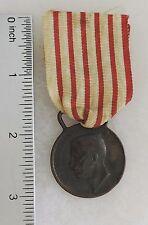 Italy United Italy Medal