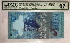 2013 Test Note Kazakhstan Banknote Factory PMG 67 EPQ Superb Gem UNC