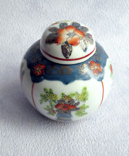 Potiche avec couvercle chinoise, style Imari 8,5cm vintage Chinese ginger jar