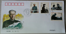 1998-25 China 100th Anniversary Birth of Comrade Liu Shaoqi 4v Stamps FDC