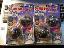 2x Pokemon Poliwag Poliwrath 1st Gen Mc Tomy 1998 toys Pocket Monsters