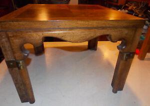 Burl Elm & Oak Henredon End Table / Side Table  (T11)