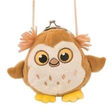 Wild Republic Owl Stuffed Animals