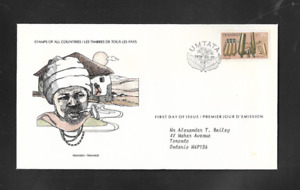 TRANSKEI, POSTAL ISSUE- FIRST DAY COVER - STAMPS OF ALL COUNTRIES - 1977
