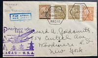 1937 Macau First Flight Airmail Cover FFC to San Francisco CA USA Pan American